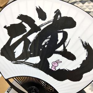 うちわ(朧/漣)
