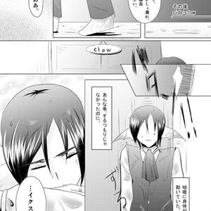 おたクロ!+(プラス)