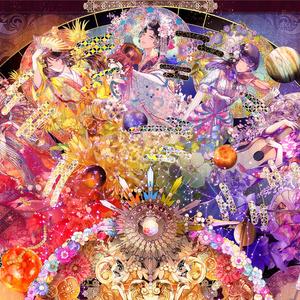 【スマホケース】七星時計