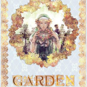 【イラスト集】GARDEN(ポストカード付き)