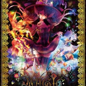 【イラスト集】MAGIC(ポストカード付き)