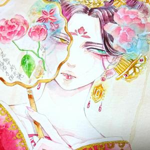 原画「皇后」