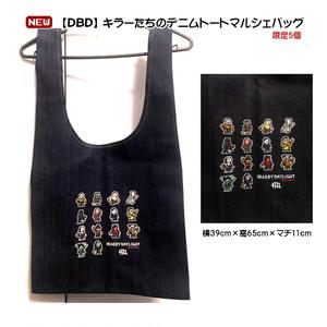 【DBD】限定品★キラーたちのデニムマルシェトートバッグ【ドット絵】