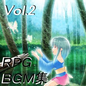 ロイヤリティフリーBGM集 Vol.2~ゲーム・動画等・創作支援~
