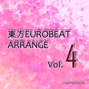 東方EUROBEAT ARRANGE Vol.4