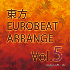 東方EUROBEAT ARRANGE Vol.5
