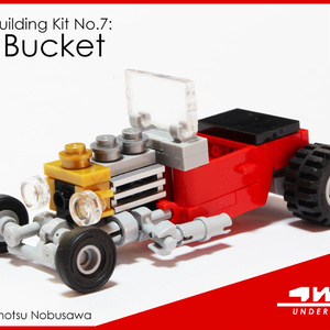 4WLC Building Kit No.7: Hot Bucket