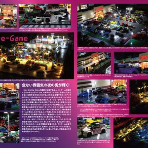 Minifig Rides Magazine Vol2: Hot Minifig Rides 2019