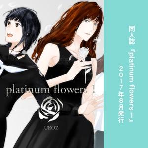 platinum flowers 1