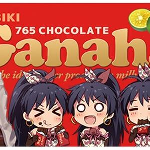 ganahaチョコレート缶バッジ