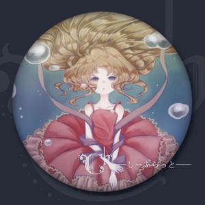 「海底少女」マグネット