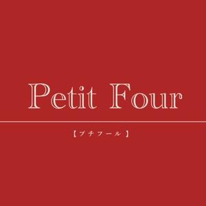Petit Four Ⅱ