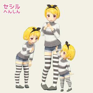 【セシル変身3Dモデル】 セシルちゃんジーンズ
