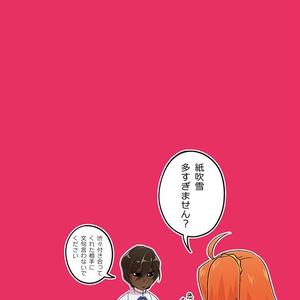 【C94新刊】アルジュナがいるから毎日がバラ色