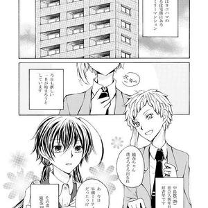 『芥川さん家と中島さん家』敦鏡&芥樋(文スト)