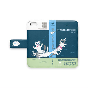 手帳型ケース(iPhone 5 / SE)「文庫本風・きつねこ遊び」