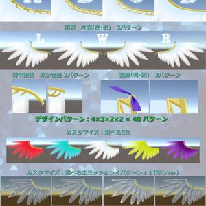 クリスタル翼(アニメーション付)
