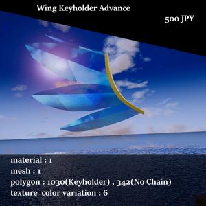 WingKeyHolder_Advance