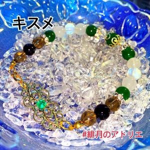 【東方Project】パワーストーンブレスレット【ハンドメイド】…東方緋想天〜東方星蓮船