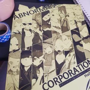 ABNORMAN・CORPORATION!