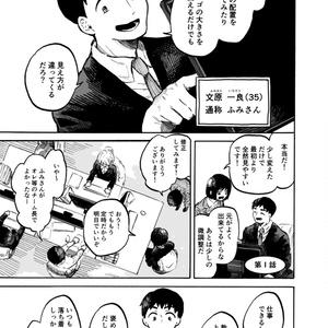 【DL版】普通の恋愛1