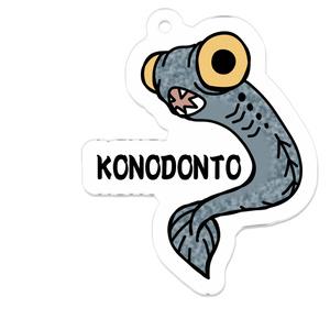 めずらし生物01「KONODONTO」 絶滅種編