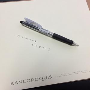 KANC0ROQUIS