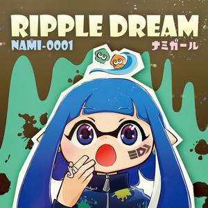 Ripple Dream