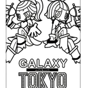 「GALAXY TOKYO」クリアボトル