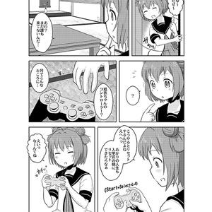 魔女っ娘あかり☆マギカ