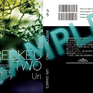 【在庫処分】WRECKED TWO (「人魚沼」番外小説) & ブックカバー