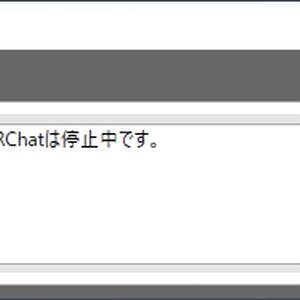 VRChatランチャーX