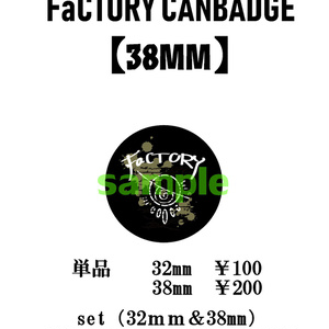LOGO缶バッチ(5種)