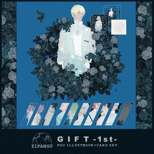GIFT-1st-【FGO/イラスト集+カードセット】