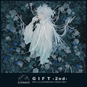 GIFT-2nd-【FGO/イラスト集】
