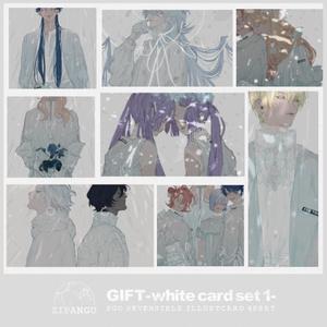 GIFT-ホワイトカードセット Ⅰ-【FGO/ポストカード】
