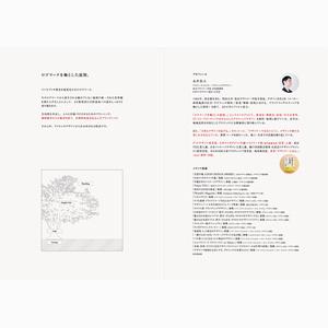 制作事例「ロゴマーク・ブランディング・グラフィックデザイン」永井弘人(アトオシ)【 電子書籍:PDF版 】