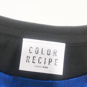 「カラーレシピ」着辛いTシャツ(笑吉)