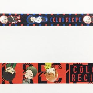 「カラーレシピ」マスキングテープ(大小2巻セット)