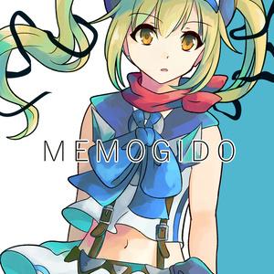MEMOGIDO