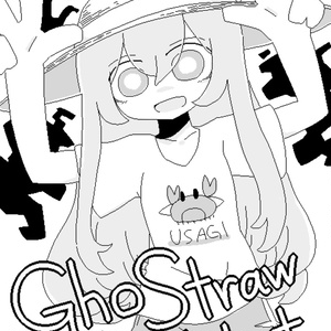 GhoStrawHat