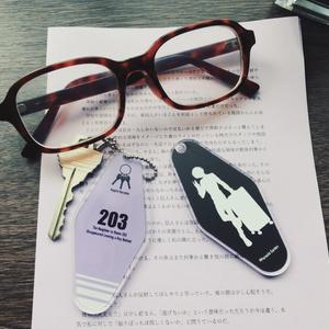 【203号の隣人】モーテルキーホルダー