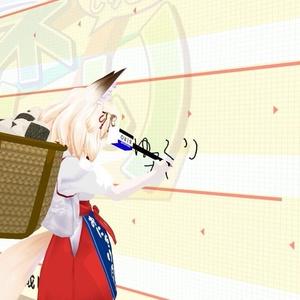 VRChatワールド用ギミック「BiroPen」