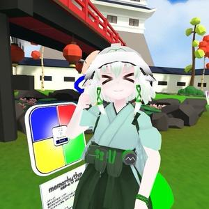 VRChat Udon用ゲーム「記憶ゲーム メモリズム」