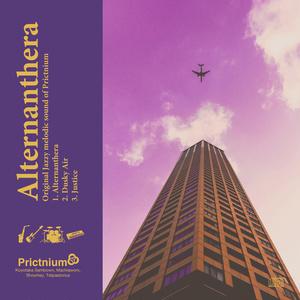 Alternanthera - EP