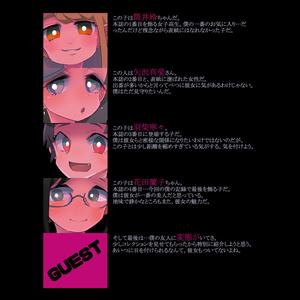 【お腹痛いッ!】Vol.1