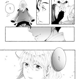 【クロレス】プリムラ