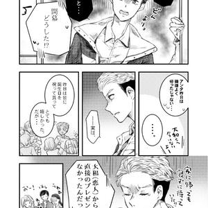 【操大】サイカクニン【破れ有りのため値引き】