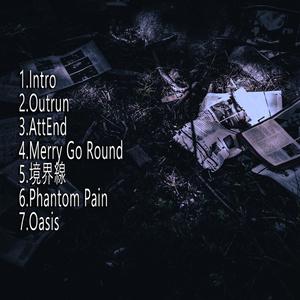 Subliminal Pain 2nd Album『Phantom』CD