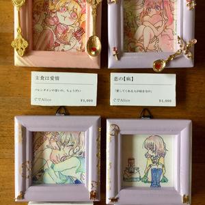 ミニ原画/~4000円